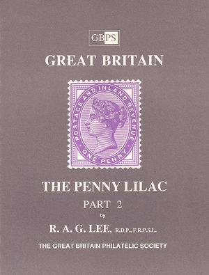 an introduction to the history of the stamp act in britain During his term, he sought to gain popularity in britain by lowering the taxes there and by concomitantly formulating a strategy which involved raising the taxes in the american colonies, thus implementing some of the most peculiar taxes– the sugar act and stamp act.